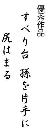 俳句.jpg