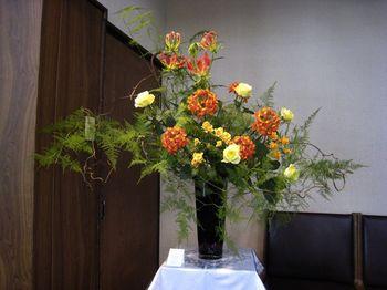 4月26日のお花.jpg